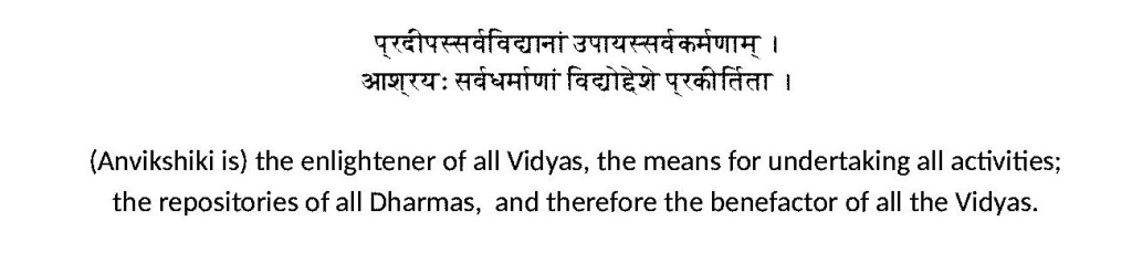 Sanskrit_Caption2